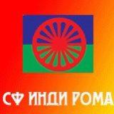 Социална фондация Инди – Рома 97